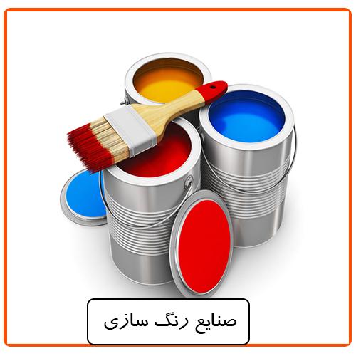 مونو پمپ برای صنایع رنگ سازی