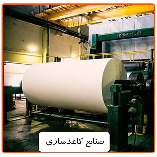 مونو پمپ برای صنایع کاغذسازی