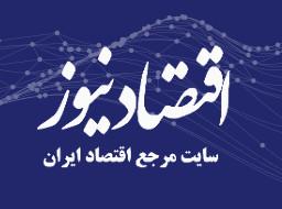 مخالفت وزارت صنعت با اجرای سیستم کوپنی شایعه است